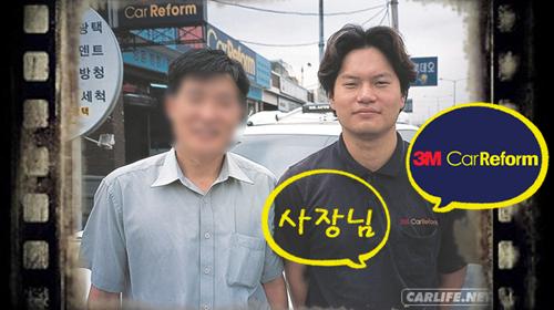 메인사진원본편집.png