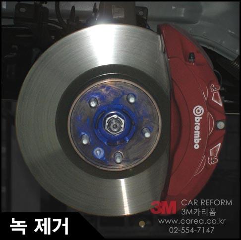 Wheel hub rust prevent (2).jpg