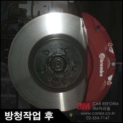 Wheel hub rust prevent (3).jpg