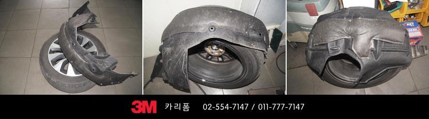 Accordhybrid3M (8).jpg
