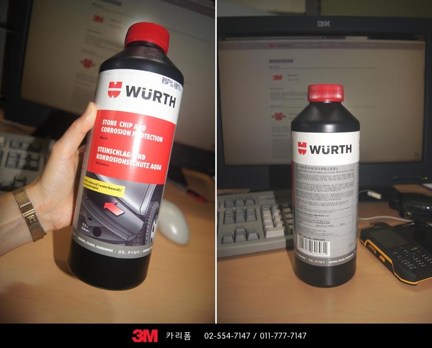 allnewk7wurthwaterbased (16).jpg